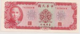TAIWAN 10 YUAN 1969 NEUF - Taiwan