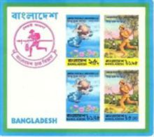 Bangladesh, Scott 2012 # 68a, Issued In 1974, S/S Of 4 Imp. MNH UPU  Catalogue $80.00 - Organizations