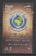 Egypt (2013) - Set -   /  International Islamic Council - Nuovi