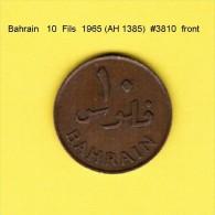 BAHRAIN   10  FILS  1965 (AH 1385)  (KM # 3) - Bahreïn