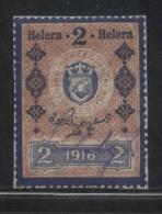BOSNIA & HERCEGOVINA (AUSTRO-HUNGARIAN EMPIRE) 1916 REVENUE 2H BLUE & BROWN BAREFOOT 127 - Officials