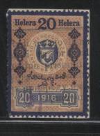 BOSNIA & HERCEGOVINA (AUSTRO-HUNGARIAN EMPIRE) 1916 REVENUE 20H BLUE & BROWN BAREFOOT 136 - Officials