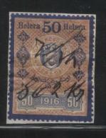 BOSNIA & HERCEGOVINA (AUSTRO-HUNGARIAN EMPIRE) 1916 REVENUE 50H BLUE & BROWN BAREFOOT 141 - Officials