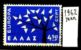 -EUROPA - CEPT- GRECIA - Year 1962 - Viaggiato - Traveled - Voyagè - Gereist. - Europa-CEPT