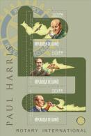 GUINEA 2013 - Mushrooms, P. Harris, Rotary. Official Issue - Pilze