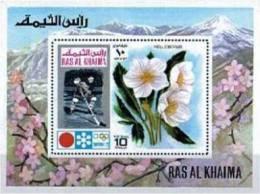 RAS AL KHAIMA - 1972 - OLIMPIADI SAPPORO (IV) - BF MI BL 110A ** - Hockey (su Ghiaccio)