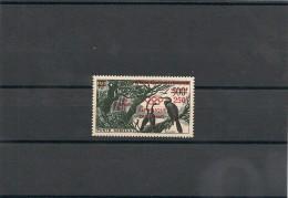 TCHAD  Années 1960 P.A.  N° Y/T :1** Côte : 12,00 € - Tchad (1960-...)