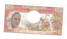 500 FRANCS REPUBLIQUE GABONAISE  1974 - Gabun