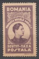 Romania 1947 Postage Due Mint Hinged - 1918-1948 Ferdinand, Charles II & Michael