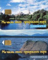 TELECARTES RUSSIE  30/60  (lot De 2) - Russia