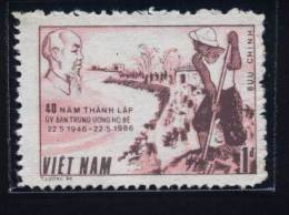 Vietnam Viet Nam MNH Perf Stamp 1986 : 40th Anniversary Of Central Committee For Strengthening Dykes (Ms492) - Vietnam
