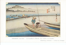 HIROSHIGE: Le Brouillard à Mitsuki [art Japonais / Japanese Wood Block Print Paysage Pêcheurs ] 2014 AA007 - Peintures & Tableaux