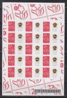 = Autocollant Marianne Lamouche Petite Vignette, Logo Privé, Feuillet De 15, 3802Ac, TVP, Proposition Rare à Saisir - Gepersonaliseerde Postzegels