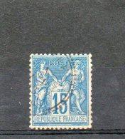 FRANCE    15 C  Année 1877-80    Y&T: 90   Type Sage     (oblitéré) - 1876-1898 Sage (Type II)