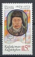 102 KAZAKHSTAN 2004 - Peintre Abylhan Kasteev - Neuf Sans Charniere (Yvert 387) - Kazakhstan