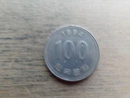 Koree Du Sud  100 Won  1994  Km35 2 - Korea, South
