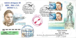 RUSSIA 2004 № 911. 100th Anniversary Of VP Chkalov (1904-1938), Polar Aviator - Voli Polari
