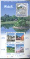 JAPAN, 2013, MNH,LOCAL GOVERNMENT, BRIDGES, MOUNTAINS, TREES, SCENERY,SHEETLET - Bridges