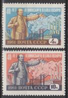 Russie N° 2384 - 2385 *** 40ème Ann Du Plan Lénine D'électrification -1961 - Unused Stamps