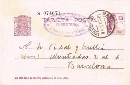 7111. Entero Postal BAÑOLAS (gerona) 1931. Republica, Variedad Color - 1931-....