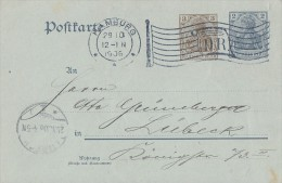 DR Ganzsache Flaggenstempel Hamburg 29.10.06 Klarer Stempel - Deutschland