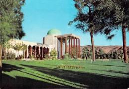 Asie > IRAN Tomb Of Saadi SHIRAZ  ( Editions : Tabanfar 1393) * PRIX FIXE - Iran