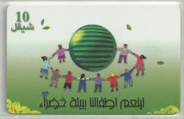 = PALESTINE  = ( Nr. 0339 ) - Palestine
