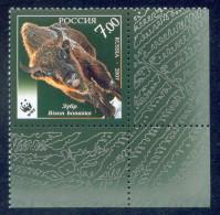 RUSSIA 2007 Stamp MNH ** VF BISON AUROCHS WISENT BIZON PANDA WWF FAUNA ANIMAL ANIMALS ANIMAUX MAMMALS MAMMAL 1204 - Unused Stamps