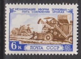 Russie N° 2386a *** Agriculture Et élevage : Ramassage Mécanique Du Blé -1961 - 1923-1991 USSR