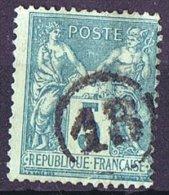 Oblitération Du Jour De L´An -  Cachet De Facteur 18 - 1876-1898 Sage (Type II)
