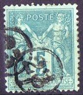 Oblitération Du Jour De L´An -  Cachet De Facteur 23  Double Frappe - 1876-1898 Sage (Type II)