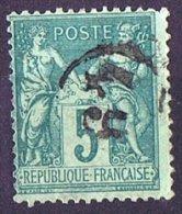 Oblitération Du Jour De L´An -  Cachet De Facteur 49 - 1876-1898 Sage (Type II)