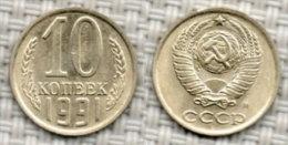 RUSLAND USSR 10 Kopeks 1991 M. # 2527. - Rusland