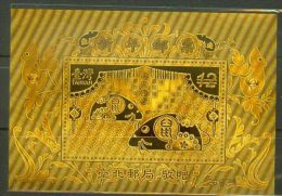 Gold Foil 2007 Chinese New Year Zodiac Stamp S/s-Rat Taipei Mouse Unusual - Rodents