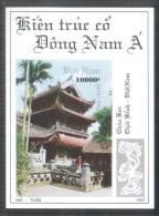 Vietnam Viet Nam MNH Imperf Souvenir Sheet 1993 : South East Asian Ancient Architecture (Ms668B) - Vietnam
