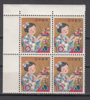 Japan   Scott No. 756  Mnh   Year  1962 - 1926-89 Emperor Hirohito (Showa Era)