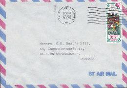 Israel Airmail Par Avion ORMECA, HAIFA 1976 Cover Brief To Denmark Purim Stamp (2 Scans) - Airmail