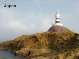 1 AK * Japan * Leuchtturm Auf Der Insel Mikomotoshima - Non Classificati