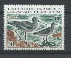 Afar & Issa 1967 Vögel Mi.-Nr. 3 * - Dschibuti (1977-...)