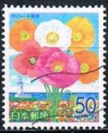 047 - Japan 2007 - Furusato Regional Prefectural Stamps - Flowers   - Used - Oblitérés