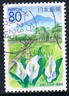 078 - Japan 2007 - Furusato Regional Prefectural Stamps - Flowers And Scenery Places In Tohoku  - Used - Oblitérés