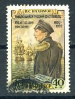 Russia , SG 1774,1952,150th Birth Anniv Of Admiral Nakhimov,single,used - Gebruikt