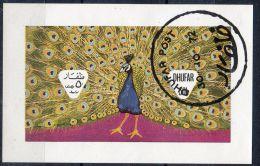 30-10-1972,  Paon, Bloc, Oblitéré, Dhufar - Oman, Lot 40499 - Paons