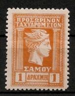 Grèce. Samos. 1913. N° 14 Sans Surcharge (non Référencé).  Neuf * MH - Local Post Stamps