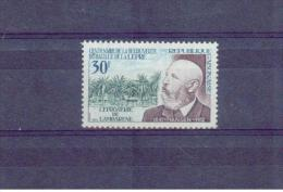 GABUN , Gabon , 1973 , ** , MNH , Postfrisch , Mi.Nr. 492 - Gabun (1960-...)