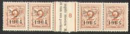 Belgium PRE747** Interpanneau -  Tussenpaneel - Typo Precancels 1936-51 (Small Seal Of The State)