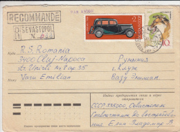 VINTAGE CAR, DOG, COLLIE, STAMPS ON REGISTERED COVER, 1976, RUSSIA - Briefe U. Dokumente