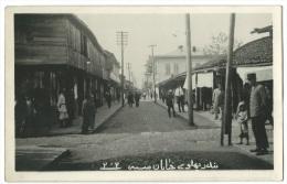 "Post Card ""Marocco"" - Siria"