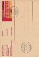 9030  Entier Postal 1er Jour 05.01.1976 - Entiers Postaux