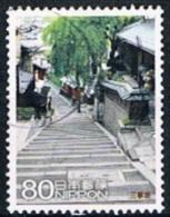 116 - Japan 2008 - Furusato Regional Prefectural Stamps - Scenery Of The Trip - Used - Gebruikt
